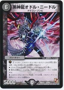 card100007608_1