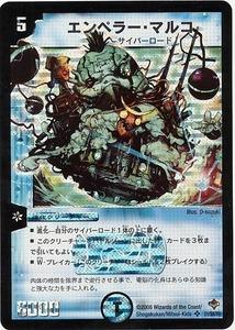 card70602001_1 (1)