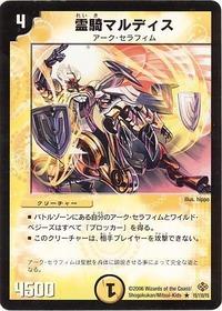 card100034520_1
