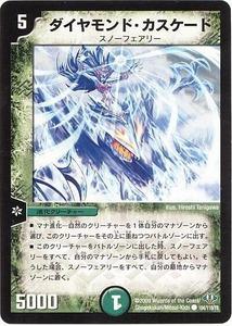 card73715022_1 (1)