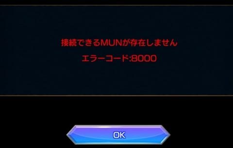 025d1bb0-s