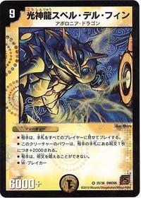 card73713766_1