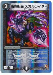 card100015102_1