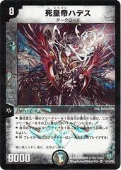 card70103003_1