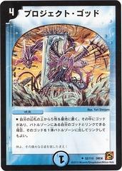 card73710213_1