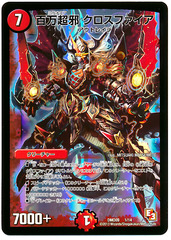card100012542_1