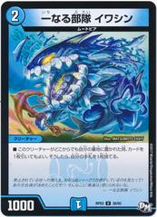 card100059520_1