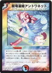 card73714575_1