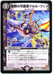 card100011936_1