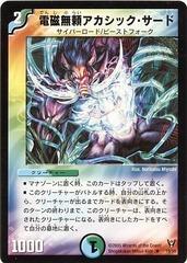 card73713612_1