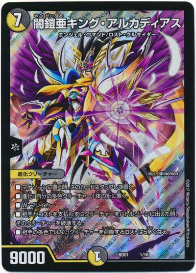 card100058515_1