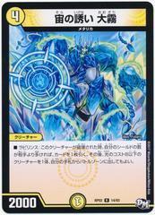 card100056440_1
