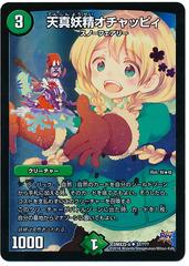 card100032451_1