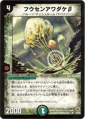 card100026392_1