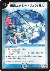 card73712004_1