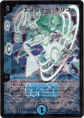 card70102001_1