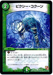 card100011174_1