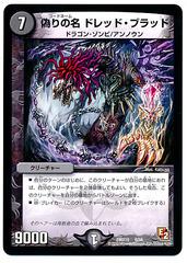 card100006369_1