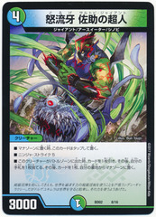 card100058584_1