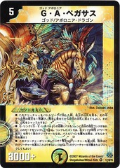 card100011394_1