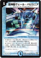 card73713262_1