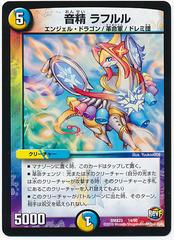 card100037759_1