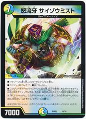 card100058590_1