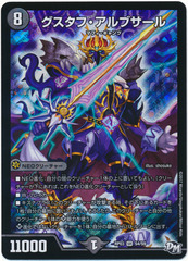 card100059376_1