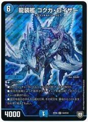 card100067542_1