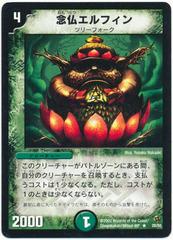 card100048090_1