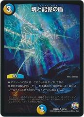 card100041742_1