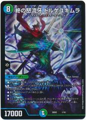 card100058563_1