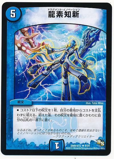 card100021768_1