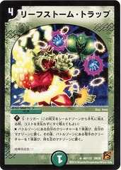 card73710288_1