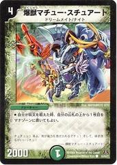 card73714925_1