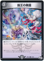 card100059472_1