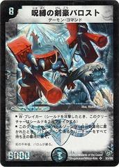 card73713266_1