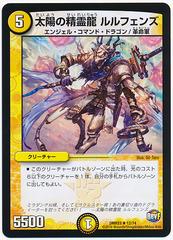 card100044130_1