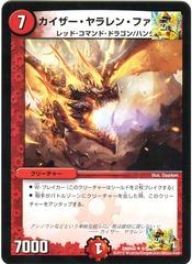 card100003839_1