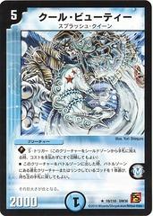 card73710203_1