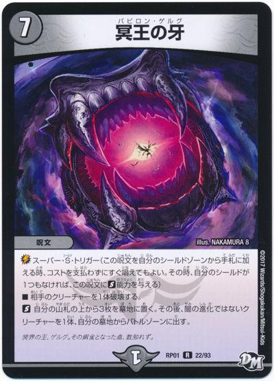 card100050371_1