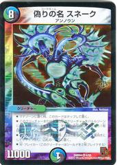 card100003780_1