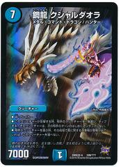 card100032667_1