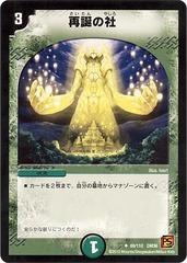 card73710294_1