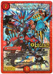 card100030679_1 (1)
