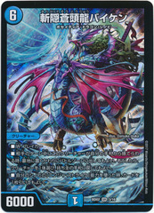 card100058569_1