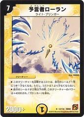 card73710175_1