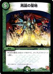 card100003172_1