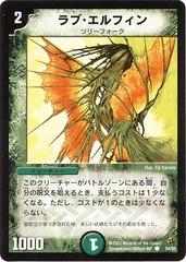 card73712702_1