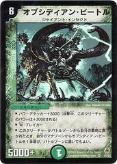 card73712858_1